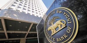 ભારત સરકાર જાહેર કરશે એક રૂપિયાની નવી નોટ, RBIએ કરી જાહેરાત.